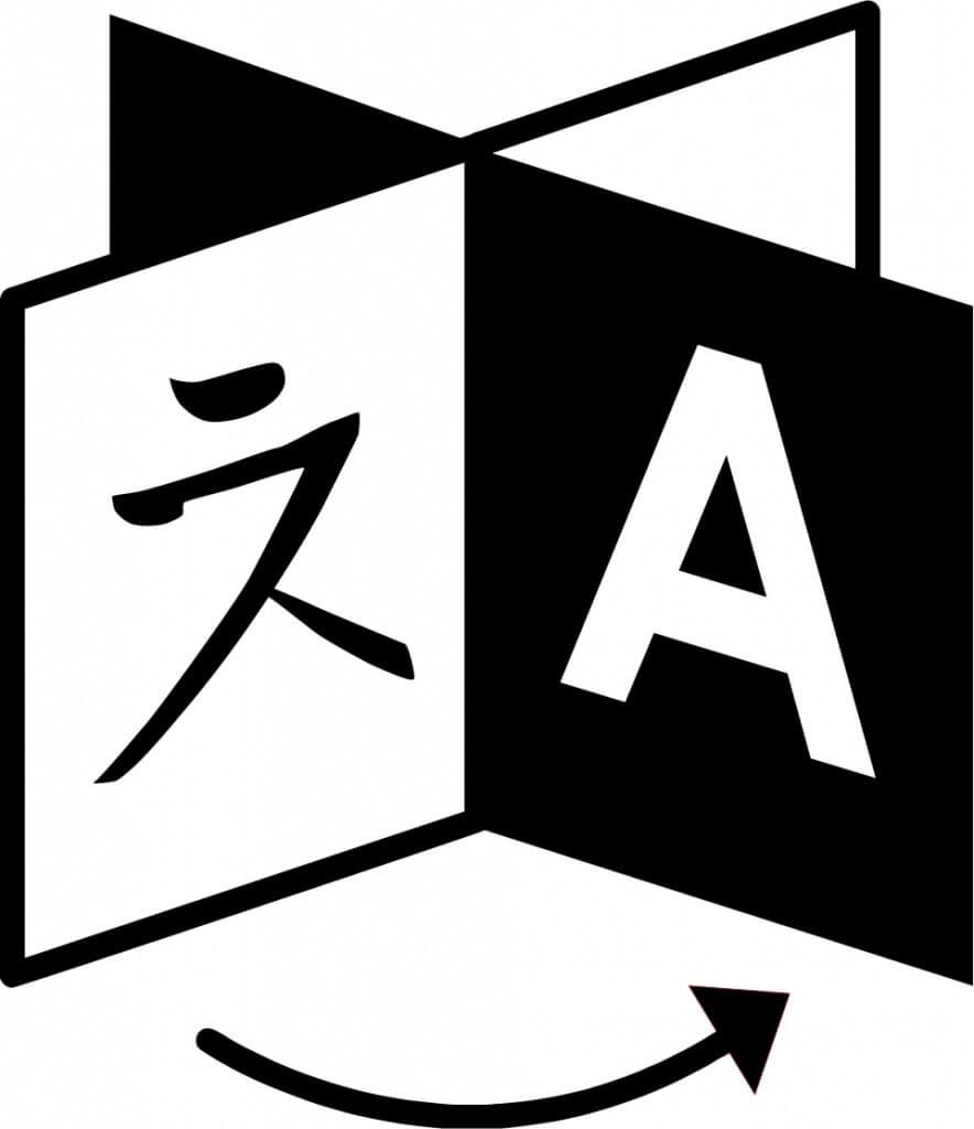 language icon selection